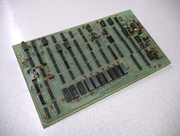 H910-Hardware-LogicBoard-CMOS-Original